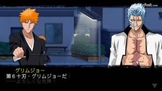 vuclip Bleach: Soul Carnival 2 -PSP- #34 Stage 20 [HD]