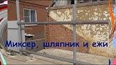 Хаски Питомник