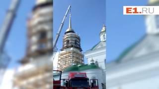 На колокольню Казанской церкви на Химмаше установили купол и крест(, 2016-07-10T15:15:48.000Z)