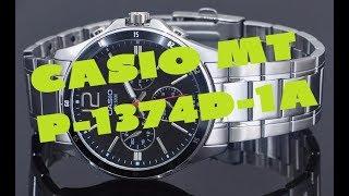 ЧАСЫ CASIO MTP-1374D-1A ОБЗОР КРАСИВЫХ, СТИЛЬНЫХ ЧАСОВ