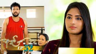 Aaliya | Episode 52 - (2021-06-14) | ITN Thumbnail