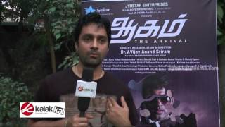 Aagam Movie Audio Launch