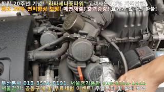 12년 된 17만킬로 운행한 아반테 가솔린! 매연 검사…