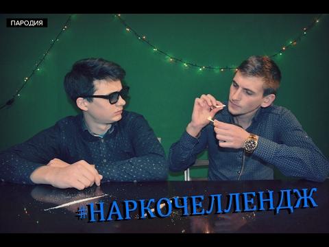 В ОБЛАСТЯХ ТЬМЫ / Mister Max и Miss Katy