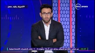 الحريف - وليد حسن: اقوى فريقين في الدوري هم المصري ومصر المقاصة