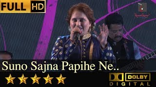 Suno Sajna Papihe Ne - सुनो सजना पपीहे ने कहा सब from Aaye Din Bahaar Ke (1966) by Gauri Kavi