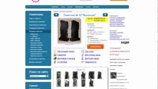 Как заказать надгробный памятник в интернет-магазине - ООО