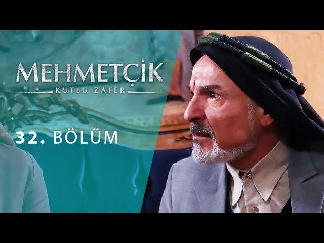 Mehmetçik Kutlu Zafer 32. Bölüm