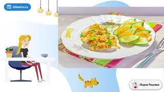 Куриное филе с морковью и сыром Простые домашние рецепты