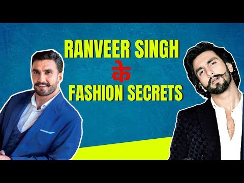 Ranveer Singh K Fashion Secrets  | Be Ghent |  Fashion Post