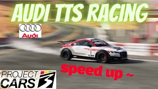 Project cars3 game play - Audi…