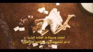 Broken Angel مترجمة الى العربية