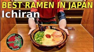 【MUKBANG】EATING BEST RAMEN NOODLES IN JAPAN! ★ ICHIRAN RAMEN ラーメン