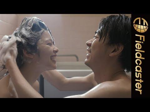 【成田凌の彼氏感がヤバイ】映画『愛がなんだ』予告