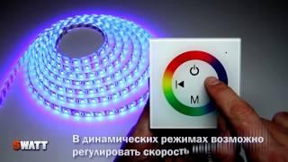 Контроллер встраиваемый RGB OEM 12A Touch белый обзор и характеристики(, 2014-04-05T12:06:01.000Z)