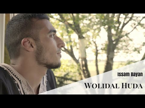 Issam Bayan - Wolidal Huda ولد الهدى [Official Music Video]