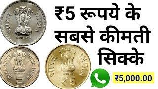 coins videos