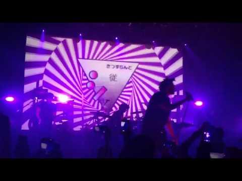 The Weeknd Live @ Mod Club '13 - Kiss Land