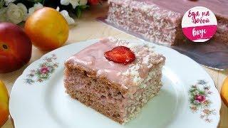 Простой Домашний пирог, очень вкусный и быстрый!
