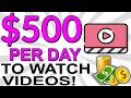 EARN 0.00 IN 1 DAY ONLINE: MAKE MONEY WATCHING VIDEOS ONLINE! (Super Simple!)