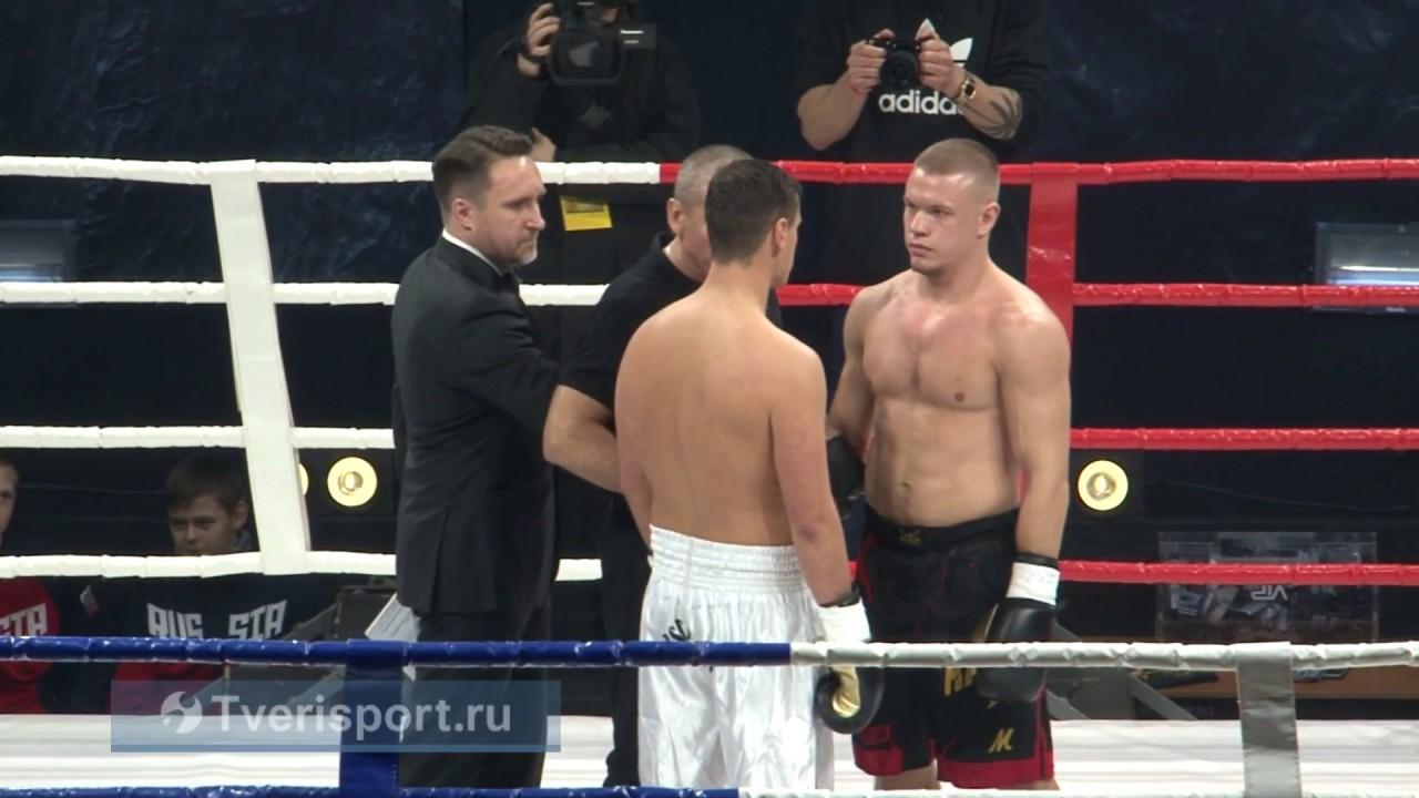 K1 Maximum  Бой за пояс ЧМ  Александра Малафеев Тверь vs Андреас Бастрон Берлин, Германия
