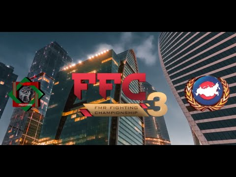 Промо FFC 3 - FMR Fighting Championship 2019
