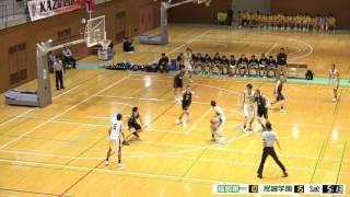 福岡第一vs尽誠学園(Q1)高校バスケ 2017 KAZUCUP 決勝リーグ戦