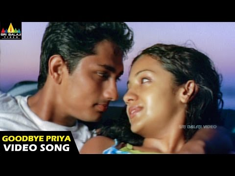 Yuva Songs | Hey Goodbye Priya Video Song | Siddharth,Trisha | Sri Balaji Video