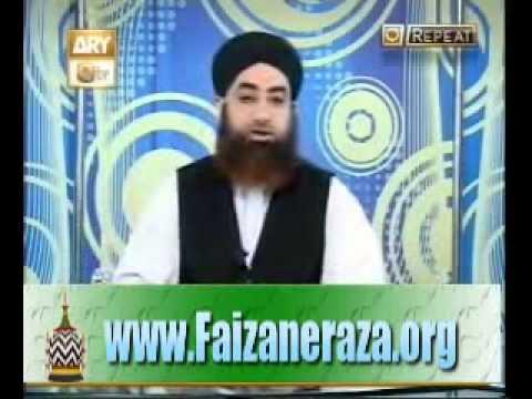 Nazar Utarne Ke Liye Kiya Kare Mufti Muhammad Akmal