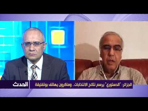 """الجزائر: """"الدستوري"""" يرسم نتائج الانتخابات.. وماكرون يهاتف بوتفليقة"""