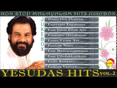 Evergreen Malayalam Songs of Yesudas Vol- 2 Audio Jukebox