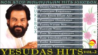 Evergreen Malayalam Songs of Yesudas Vol 2 Audio Jukebox