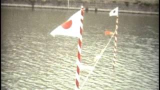 昭和40年10月千代田区海洋少年団の記録2(短艇競技大会)