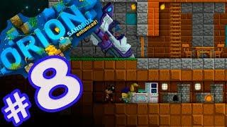 Игра Орион 2 / Orion 2 Enhanced #8 Крутые штуки из подземелья !!!!