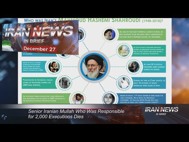 Iran news in brief, December 27, 2018