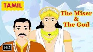 Short Stories For Children - The Miser & The God - Indian Folk Tales - Tamil Stories For Kids