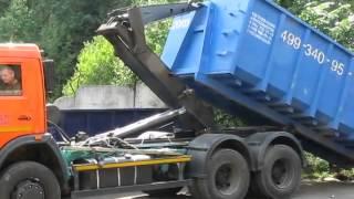 Вывоз строительного мусора в Киеве(, 2013-10-16T12:50:52.000Z)