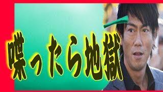 東幹久、共演の超大物俳優の名前思い出せず「あれ?なんだっけ」 「本編...