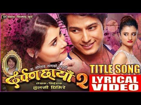 DARPAN CHAYAA -2 | New Nepali Movie 2017 - TITLE SONG || RAJESH PAYAL RAI || LYRICAL VIDEO