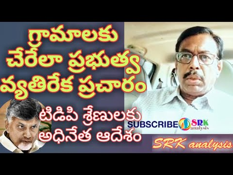 CBN ordered to