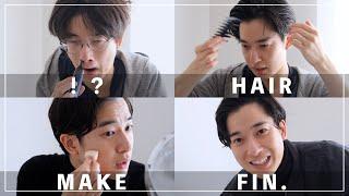 30歳原宿美容師のGRWM【メンズメイクと髪セット、服。】