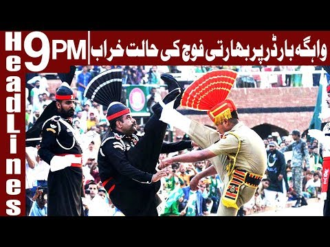 Pakistan Rangers VS India's BSF at Wagha Border - Headlines & Bulletin 9 PM - 23 March 2018 -Express