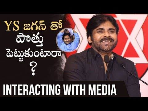 Power Star Pawan Kalyan Interacting With Tamil Media @ Chenn