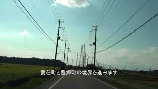 滋賀県道完全走破 222号北落豊郷線