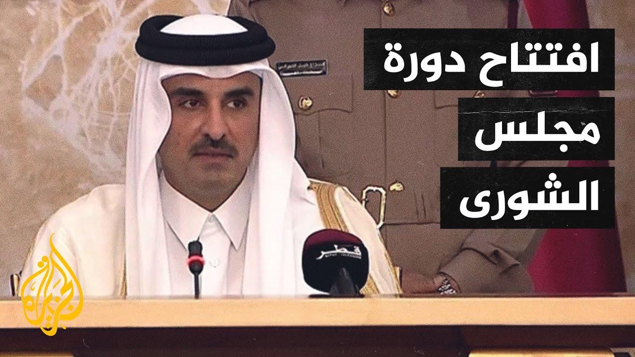أمير قطر يتحدث عن نجاح بلاده بتنويع مواردها الاقتصادية  - نشر قبل 7 ساعة
