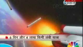 Chandrayaan-1 launched | CNBC Awaaz
