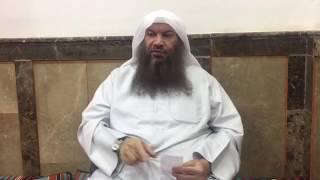 رسالة إلى الأخ مسلم البراك «السكينة» «السكينة» للشيخ سالم بن سعد الطويل ٢٣-٤-٢٠١٧
