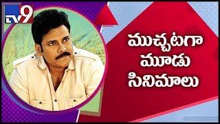 Pawan Kalyan signs three movies - TV9