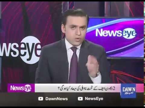 NewsEye - 29 January, 2018 - Dawn News