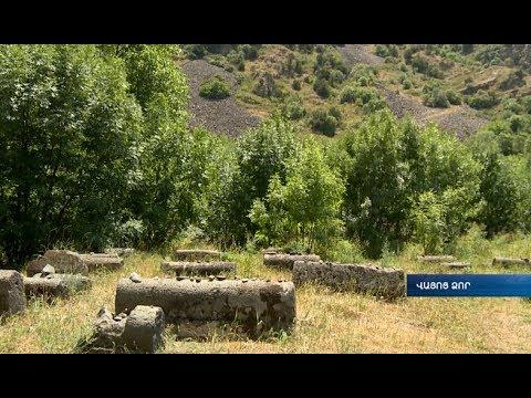 Եղեգիսում հրեական սրբավայրեր են հայտնաբերվել